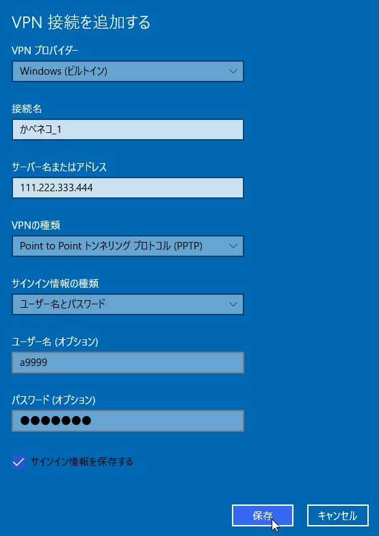 win10_ppp